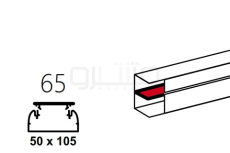 پارتیشن ترانک 105*50 لگراند - Legrand Trunking 50 X 105 Sepration Partitions